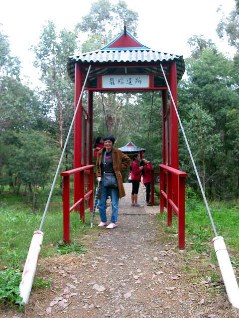 The Diggings - Chinese Bridge 01